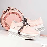 Кроссовки на толстой подошве цвета пудры, фото 1