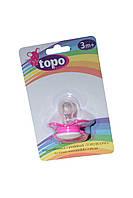 Пустышка силиконовая обычная Topo 3+