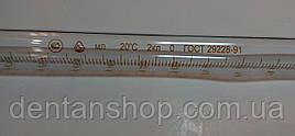 Пипетка градуированная 1-2-2-25 (25 мл; исп.2; кл.2; объём 25 мл) ГОСТ 29227-91