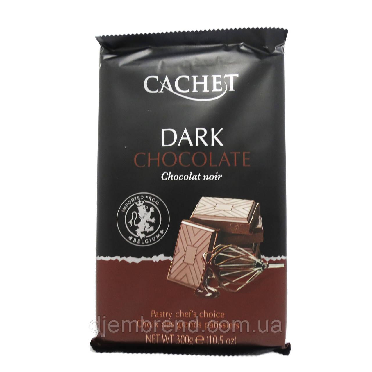 Черный шоколад Cachet , 53%, 300 г