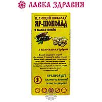 Яръ-шоколад с грецким орехом, 100 г
