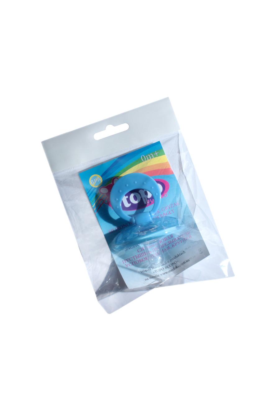 Пустышка-прорезыватель успокоительная силиконовая круглая Topo 0+