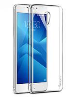TPU чехол iPaky Clear Series (+стекло) для Meizu M5s (Бесцветный (прозрачный))