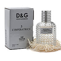 Женский тестер VIP Dolce & Gabbana 3 L`Imperatrice, 60 мл