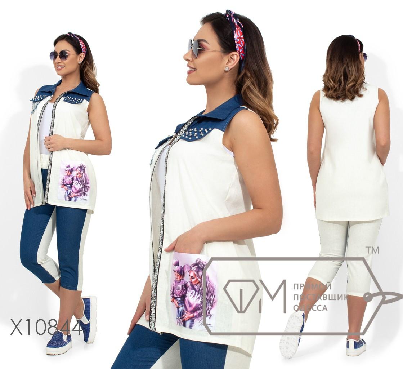 Двухцветный комплект: жилет с отделкой из страз, накладными карманами из пайеток и 3D принтом, бриджи, 3 цвета