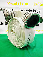 Рукав пожарный напорный К-51, 10 атм.20 метров Aquasila Украина внутр.диаметр 50 мм с гайками дренаж мотопомпа