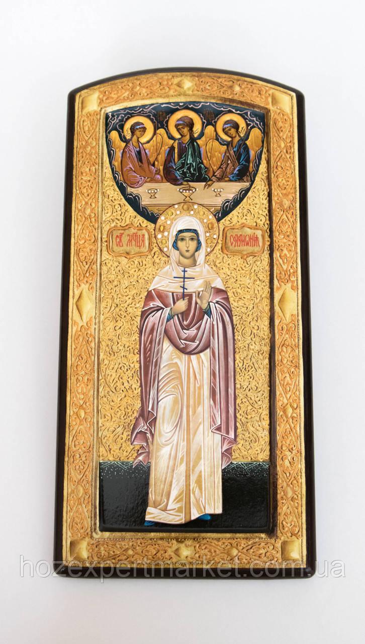 Икона именная Соломия (Соломония), фото 1