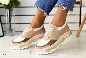 Женские кроссовки бежевые замшевые