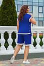 Спорт костюм(шорты+футболка)  Ткань-двунитка  Размеры-4850;5254;5658 №169, фото 3