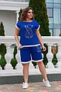 Спорт костюм(шорты+футболка)  Ткань-двунитка  Размеры-4850;5254;5658 №169, фото 2