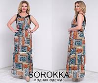 """Стильное женское платье в пол с украшением ткань """"штапель"""" на подкладке 46, 48 размер батал"""