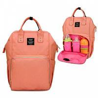 Рюкзак-органайзер для родителей City Pink Персиковый