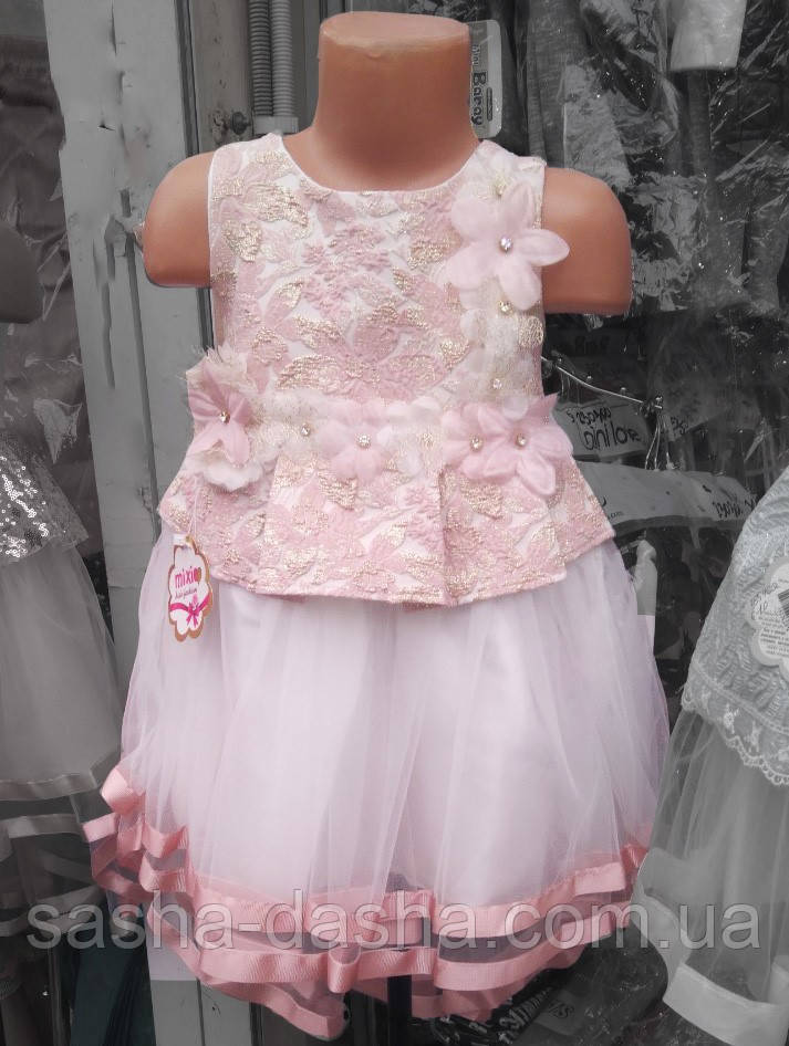 84a83c4dc27b Бальные детское платье с кружевом и шлейфом - Саша и Даша. Интернет-магазин  детских