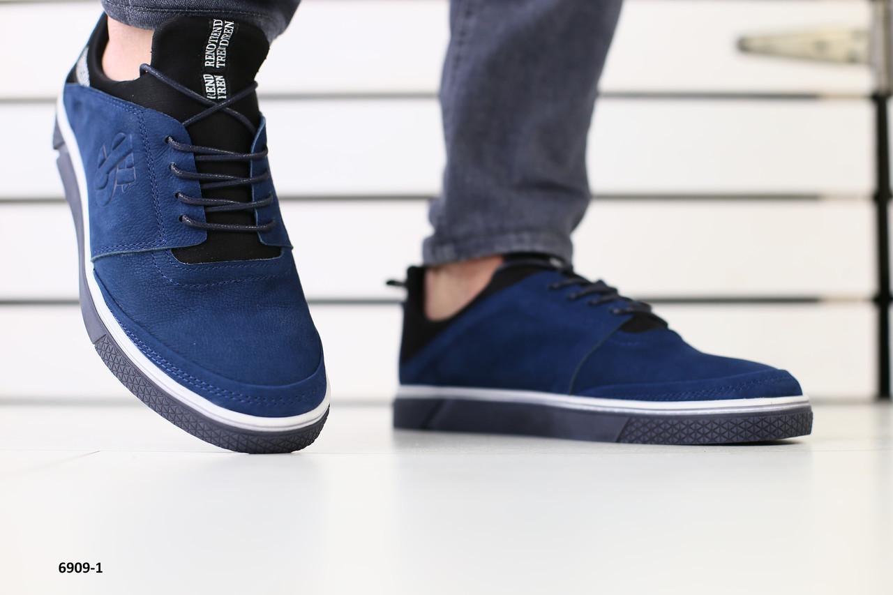 Мужские туфли на шнуркахиз нубука синие