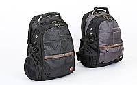 Рюкзак городской (рюкзак офисный) Victor 9370: 21x32x48см, 2 цвета