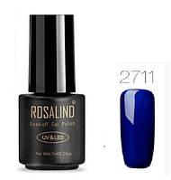 Гель-лак для ногтей маникюра 7мл Rosalind, шеллак, темно-синий 2711