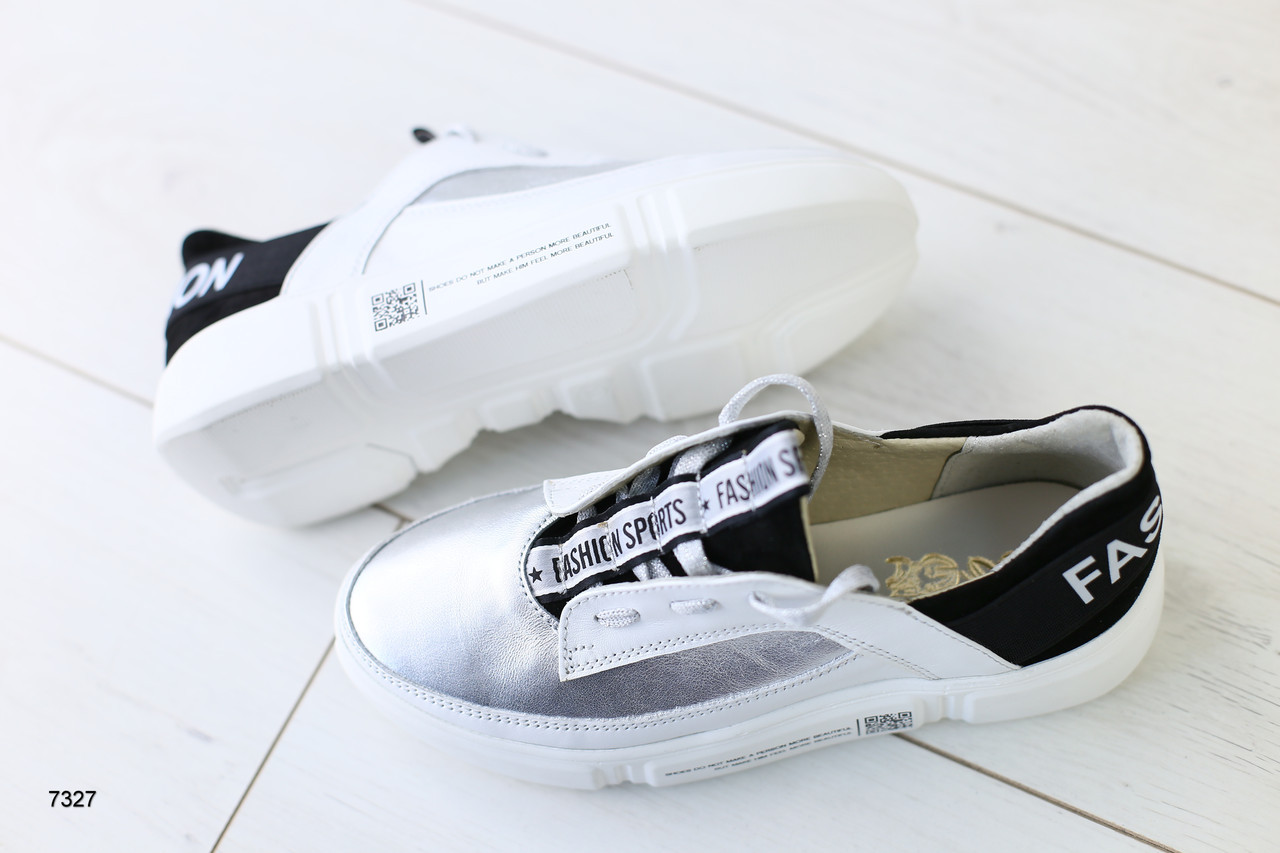 Кроссовки женские кожаные белые с серебреным  с замшевыми черными вставками, с белыми шнурками