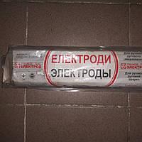 Электроды ЦЛ-11 d3 Frunze