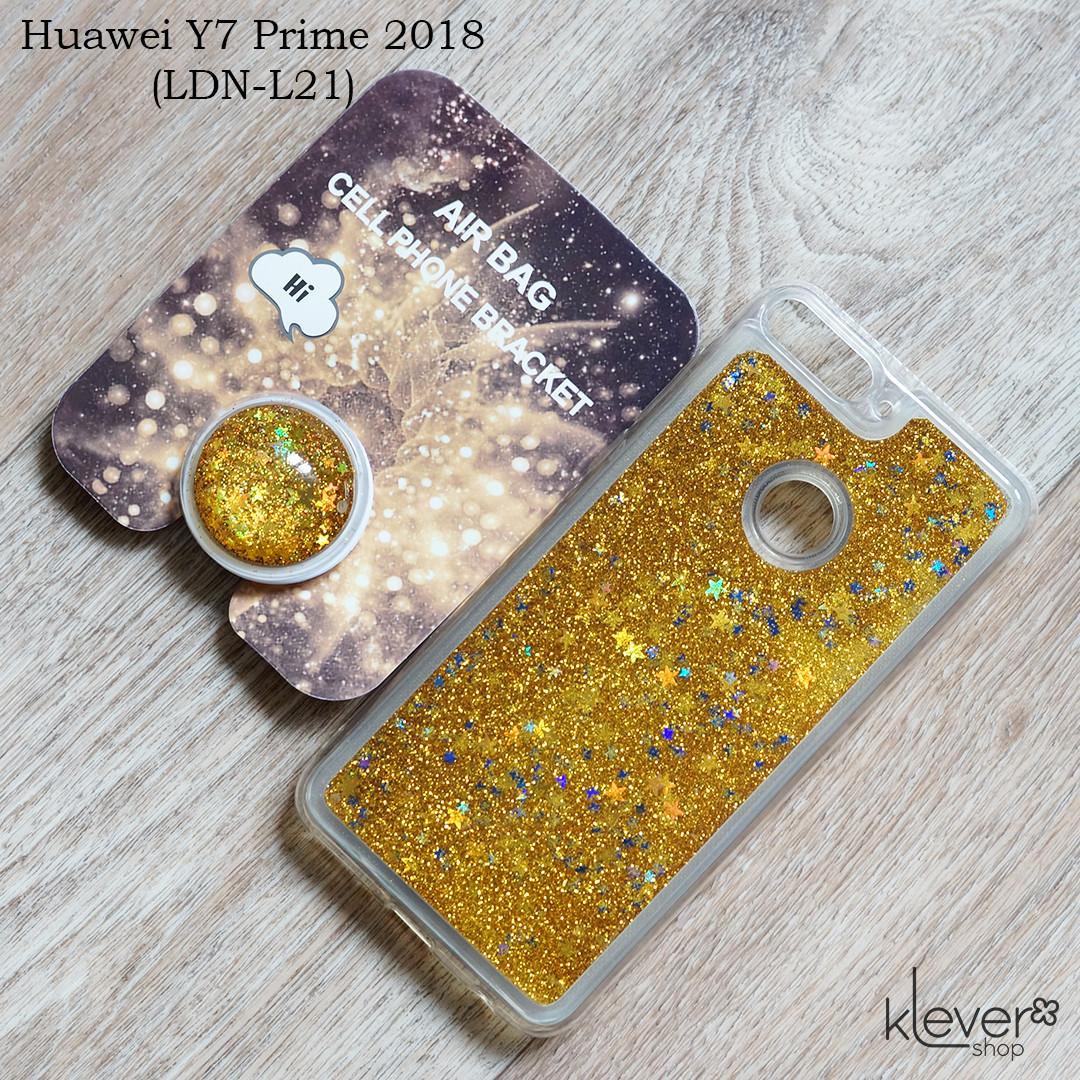Чехол аквариум для Huawei Y7 Prime 2018 (LDN-L21)  + попсокет (звездочки и золотые блестки)