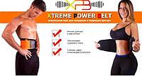XTREME POWER BELT - Пояс для похудения и коррекции фигуры на липучке