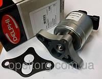 АНАЛОГ для Opel 851038 0851038 GM 17200272 Клапан рециркуляции выхлопных газов 5851024 5851604 17098055 93184997 Delphi EG10003-12B1 Delphi