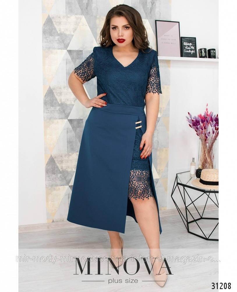 Платье №347-синий (6 цветов) с 52 по 58 размер(мин)