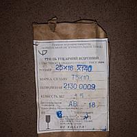 Резец токарный отрезной ВК8, Т5К10, Т15К6