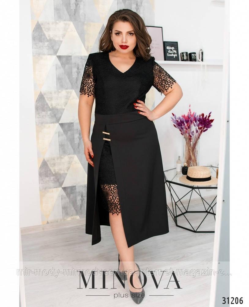 Платье №347-Черный(6 цветов) с 52 по 58 размер(мин)