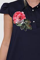 Блузка Розмари Синяя Размеры  50, 52, 54, 56, 58., фото 3