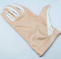 Перчатка для полировки, правая