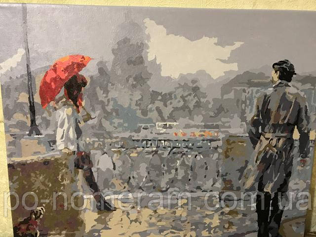 Раскраска по цифрам Незнакомка с зонтом
