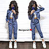 Костюм женский стильный джинс бомбер на кнопках и свободные штаны с карманами Dmk1432