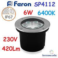 Світлодіодний тротуарний світильник Feron SP4112 6w 6400K 230V 420Lm, фото 1