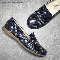 Кожаные синие туфли Мальви для девочки 31-36 размер