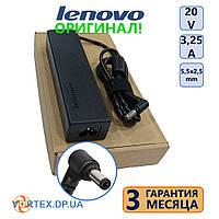 Зарядное устройство для ноутбука 5,5-2,5 mm 3,25A 20V Lenovo оригинал бу