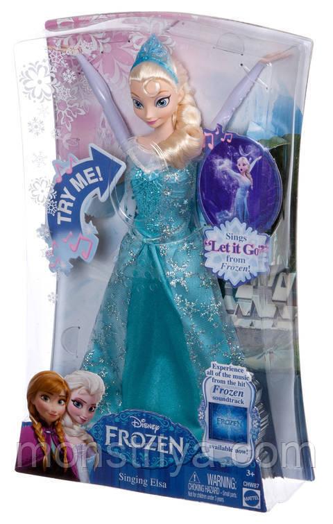"""Поющая кукла Эльза Elsa из мультфильма  """"Холодное сердце"""" Disney Frozen"""