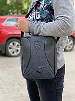 Сумка на плечо мессенджер Puma большая, цвет сине-серый, фото 1
