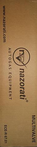 Мультиклапан Nazoratti класс А R67-00 200х30 с катушкой (шт.), фото 2