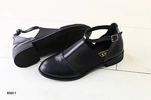 Женские туфли закрытые замшевые с резинкой