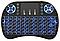 Бездротова клавіатура Клавіатура Rii Mini i8 RUS Backlit з підсвічуванням, фото 2