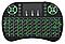 Бездротова клавіатура Клавіатура Rii Mini i8 RUS Backlit з підсвічуванням, фото 3