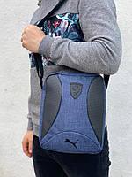 Сумка на плечо мессенджер Puma большая, цвет синий, фото 1