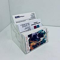 Подставка под визитки 3-х ярусная