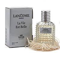 Женский тестер VIP Lancome La Vie Est Belle, 60 мл