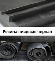 Резина пищевая черная 6 мм, ширина 1000х1000 + 130С⁰