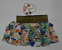 Юбки на лето пляжная юбка для девочек 2-5 лет, ТМ Sincere