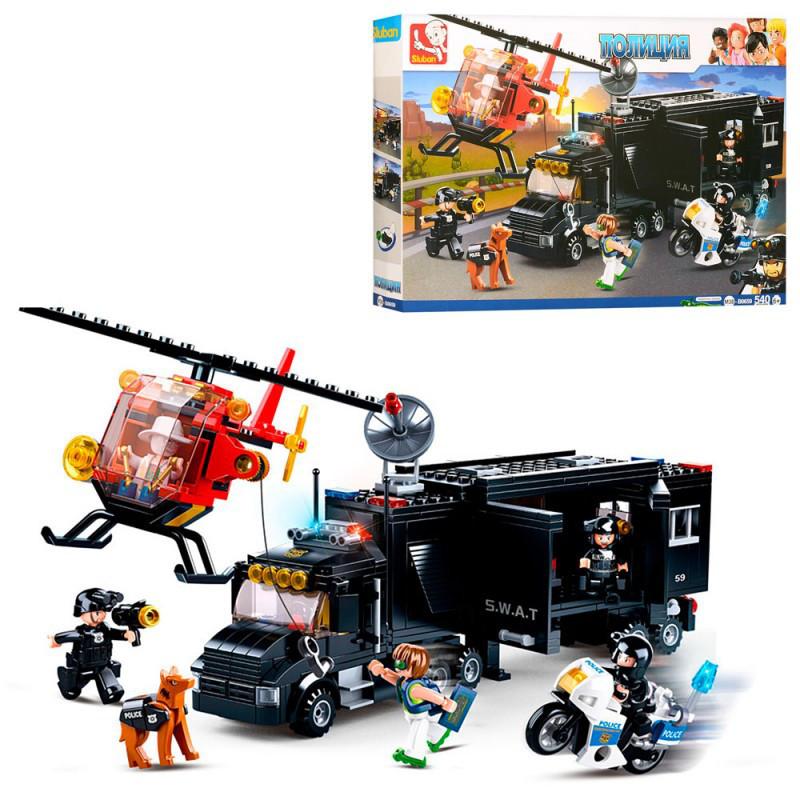 Конструктор типа лего полиция, полицейский участок - трейлер база, вертолет, 540 деталей SLUBAN M38-B0659