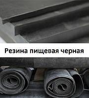Резина пищевая черная 8 мм, ширина 1000х1000 + 130С⁰