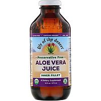 Сок Алоэ Вера без консервантов, Lily of the Desert, Aloe Vera Juice,  473 мл