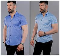 Однотонная мужская рубашка с коротким рукавом. Классический воротник. Цвета!